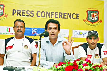 Athar Press Conference